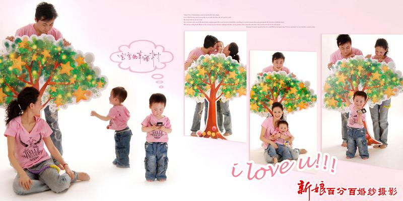 全家福―甜蜜家庭