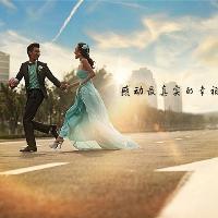 婚纱摄影样片欣赏
