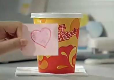 肯德基广告礼物篇