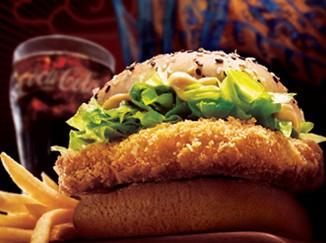 麦当劳贺新年广告