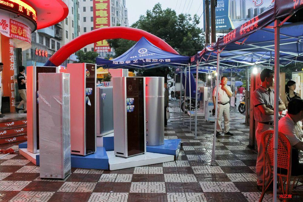 金沙游戏纽恩泰空气能热水器宣传活动图片2