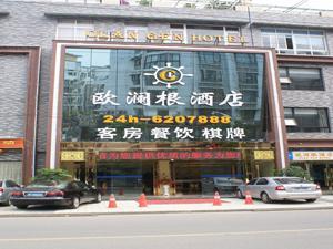 �d竹�W��根大酒店