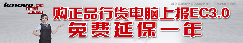 原阳联想电脑地标店