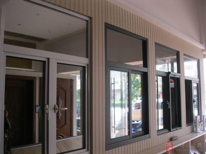 亿安居铝金门窗(坚美铝材总代理)