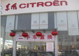 威尼斯人网址市通达龙腾汽车销售服务有限威尼斯人网址