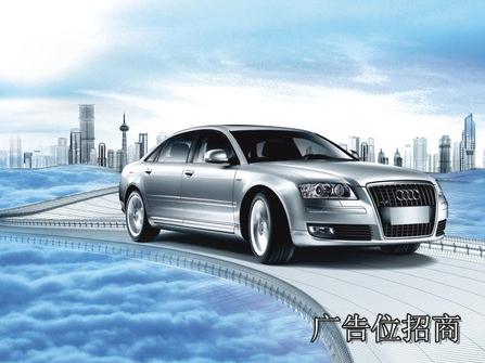 广告位招商 更多>> 安新县城设有监控的各个路口 汽车频道5月23日讯