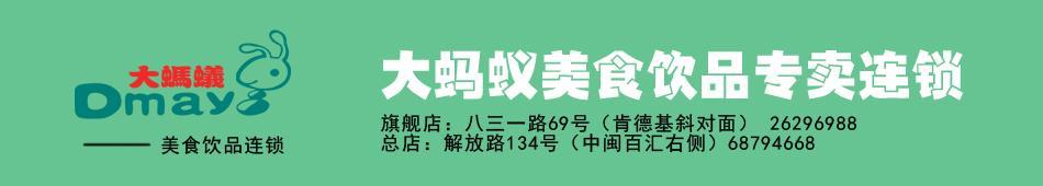 【美食盛典试吃第7期】――预告帖