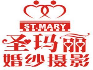 惠州圣玛丽婚纱摄影