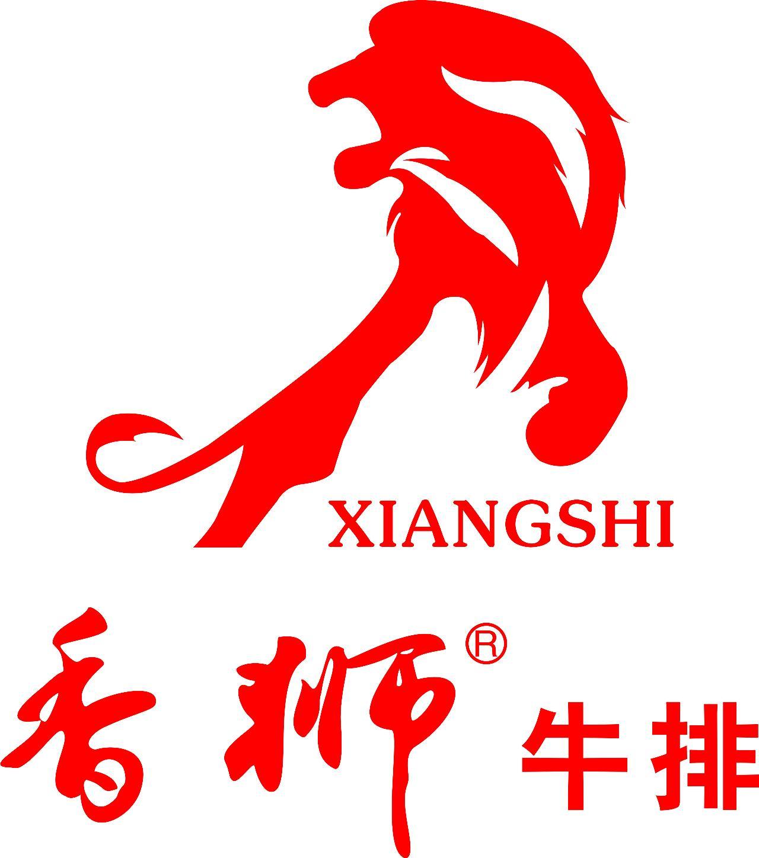 logo logo 标志 设计 矢量 矢量图 素材 图标 1280_1448