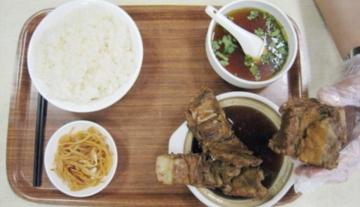 九台和瑞秘制排骨米饭