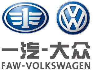 Faw vw logo