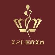 武汉美之仁医疗美容医院