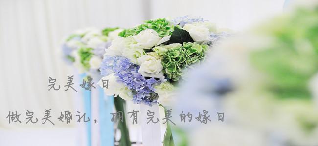 《遇见幸福》主题婚礼