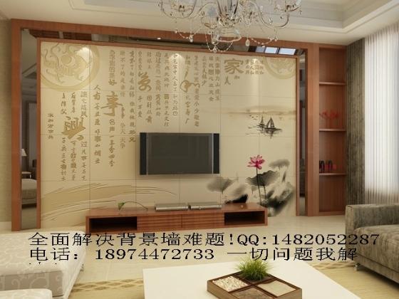 瓷砖,电视背景墙砖家