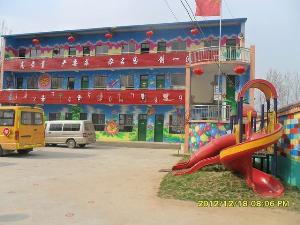 砀山金太阳幼儿园