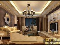 极致的奢华,如你想要的家。