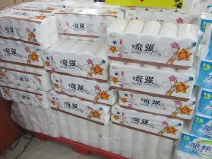 安徽晨龙纸制品有限公司