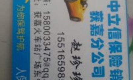 [河南省中立信保�U�N售公司�@嘉分公司]折扣9折��惠券
