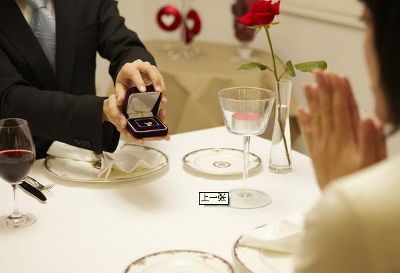 男生用何种方式向女生求婚?