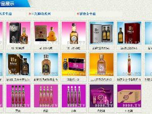 香港同仁堂酒业有限公司