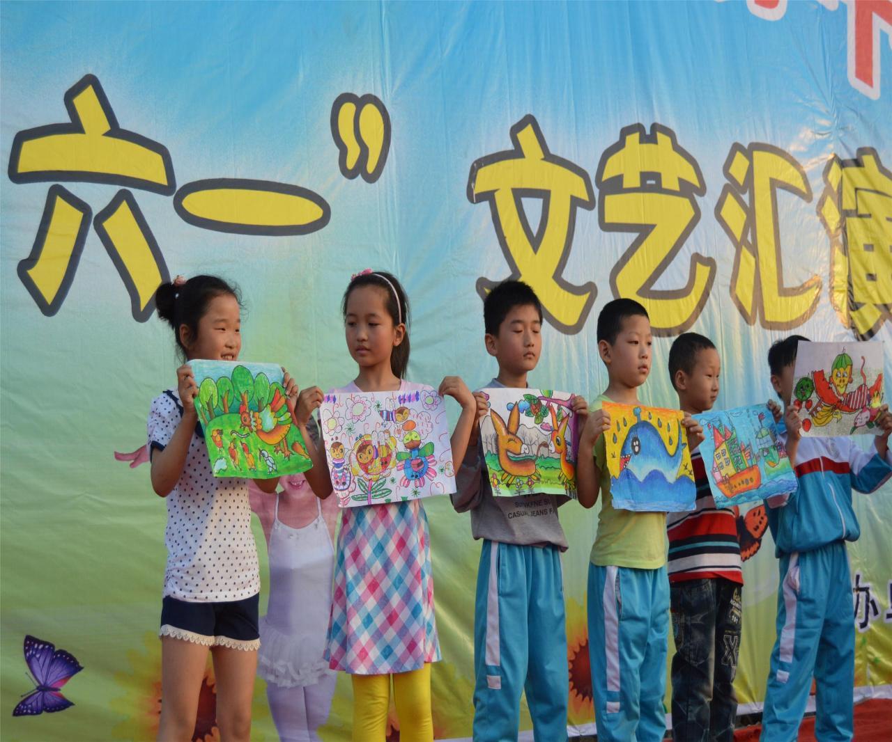 2013年六一儿童节精彩表演
