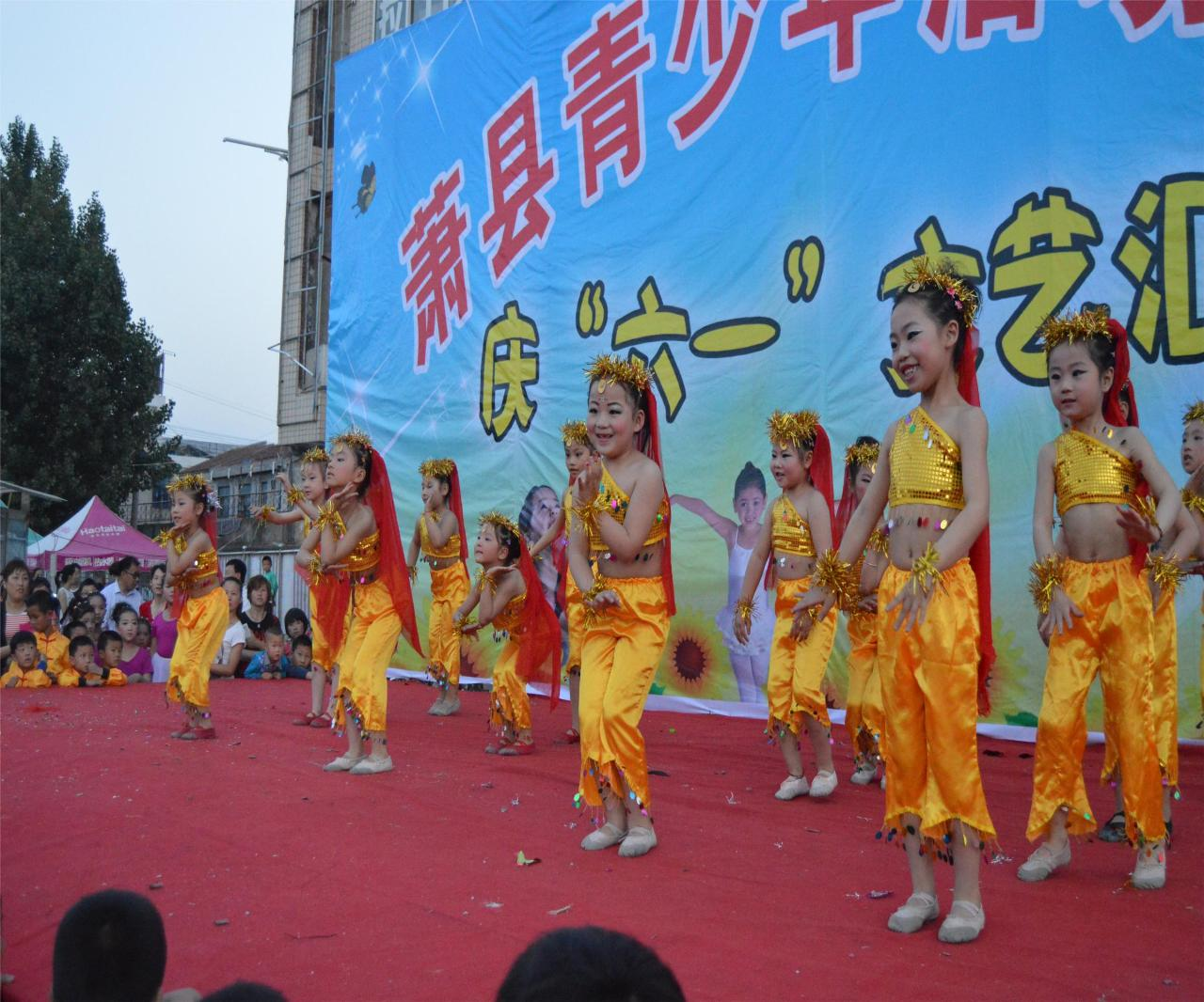六一儿童节要表演节目