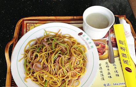 湘潭风雅老树咖啡