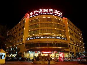 儋州中兴源酒店连锁