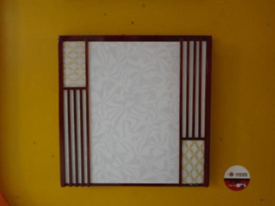 一品灯饰卧室羊皮灯8059
