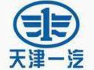 晋城市机电设备有限公司
