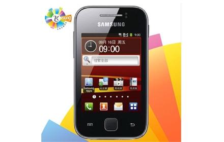 天翼智能手机、三星 SCH-i509(含500话费)