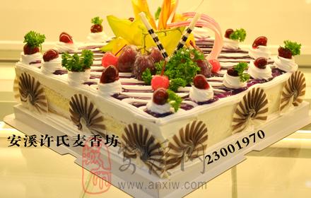 仅76.8元,享原价128元的【安溪城关许氏麦香坊】提拉米苏蛋糕12寸(外径30cmX30cm)一个!(巧克力、绿茶、可可粉、曼越莓、草莓、菠萝、蓝莓、苹果,8种口味任选其一!)
