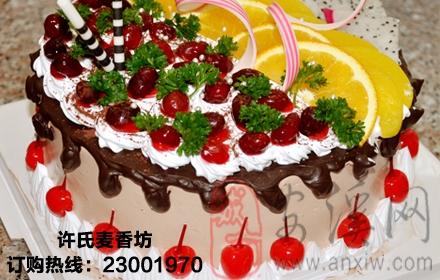 仅94元,享原价188元的【安溪城关许氏麦香坊】提拉米苏蛋糕14寸(外径35cmX35cm)一个!(巧克力、绿茶、可可粉、曼越莓、草莓、菠萝、蓝莓、苹果,8种口味任选其一!)