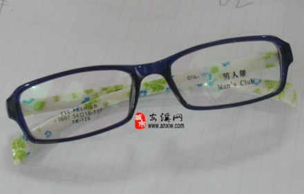 仅需158元,享新视界超值眼镜组合一副:TR90板材镜框(原价268元)+1.56非球面防辐射镜片(原价246元)