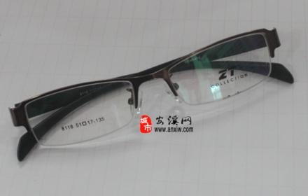 仅需260元,享新视界超值眼镜组合一副:ZT金属架镜框(原价258元)+1.56非球面变色镜片(原价560元)
