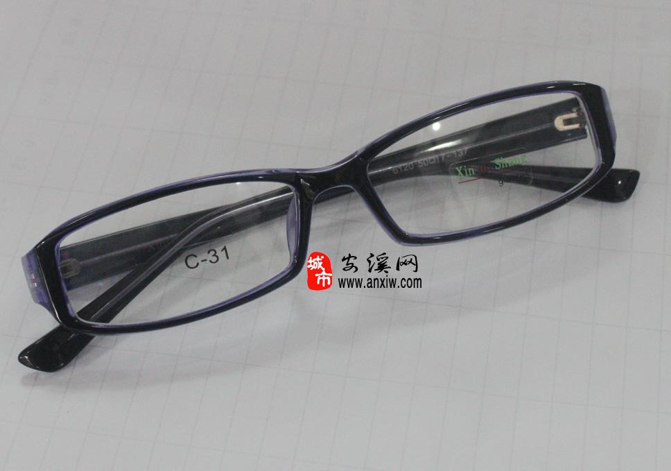 仅需68元,享新视界超值眼镜组合:板材镜框(特价28元)+1.56防辐射镜片(原价190元)