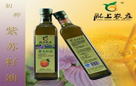 特价亚麻籽油或紫苏油买一送一