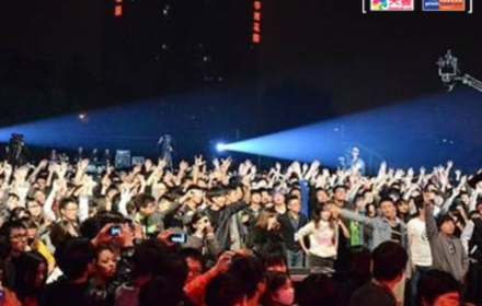 2012 Roll City 中国绵竹九龙山滑翔音乐生活派