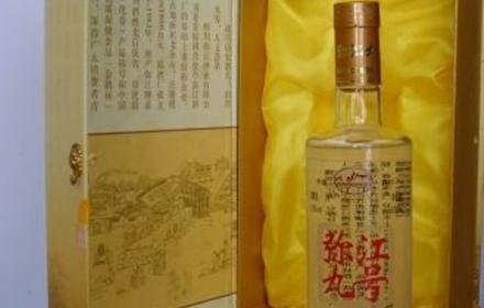 弥江酒业―弥江九号新年团购大放送