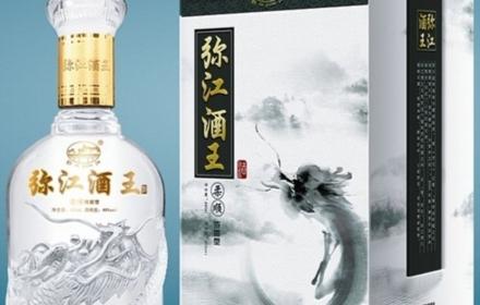 弥江酒业―弥江酒王新年团购大放送