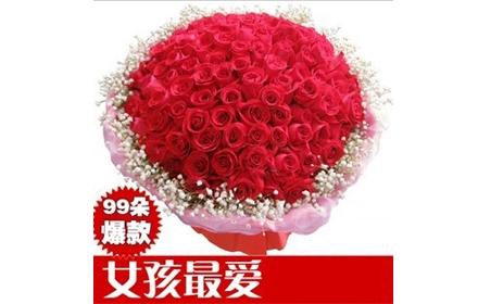 浪漫情人节,来漂亮宝贝给她特别的爱!