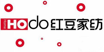 【迎新风暴】红豆家纺白城店喜迎新年,回馈新老客户大酬宾.