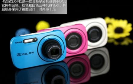 Casio/卡西欧 EX-N1 便携式 数码相机 1610万像白色均码