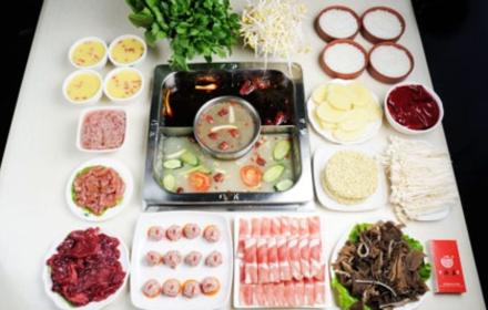 仅售99元!最高价值221元的原重庆德庄火锅美味4人餐2选1。