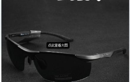 暴龙眼镜 正品 男士偏光太阳镜 男款铝镁复古酷潮驾驶墨镜