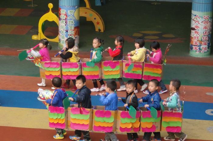 旬阳第二幼儿园