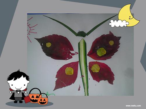 树叶粘贴画   树叶粘贴画   :阳光小鸟—   幼儿园   树叶