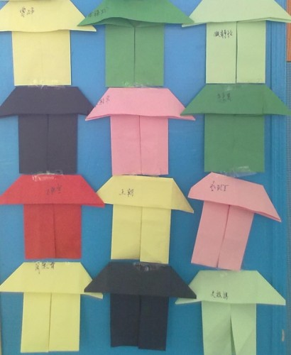 小房子折纸图解分享; 幼儿手工作品房子图片;
