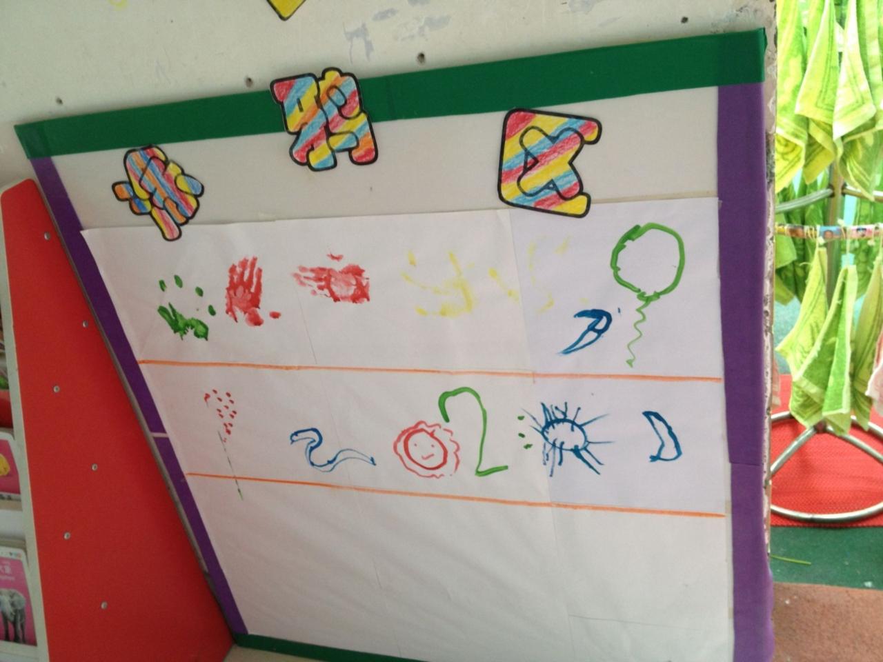 幼儿园活动室区角平面设计图展示