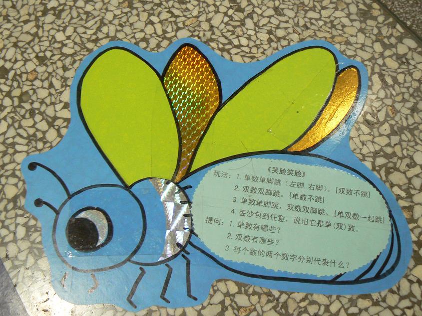 幼儿园美工区域规则内容幼儿园美工区域规则版面图片